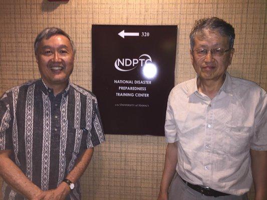 Dr Toshio Hattori and Mr. Ray Tsuchiyama at NDPTC